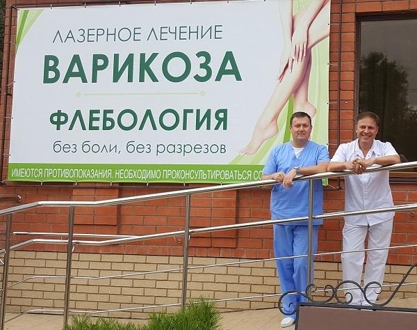 Наш центр флебологии «СЦИФ» в Смоленске