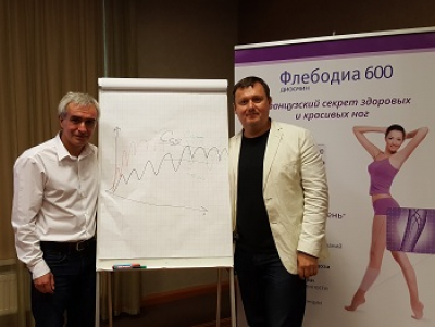 Международный тренинг «Основные правила проведения клинических исследований GCP», г. Москва, 21.05.2016