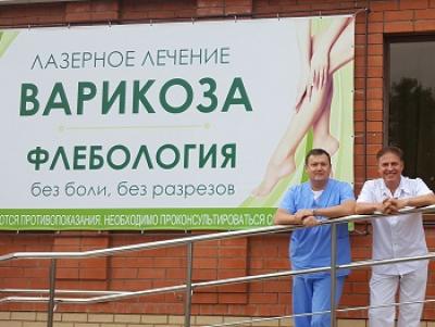 Первая лазерная операция по технологии Biolitec проведена 18 сентября 2016 года в городе Смоленске