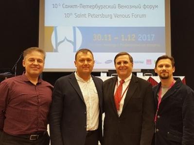 10-й Санкт-Петербургский Венозный Форум (Рождественские встречи), Санкт-Петербург, 30 ноября и 1 декабря 2017г.