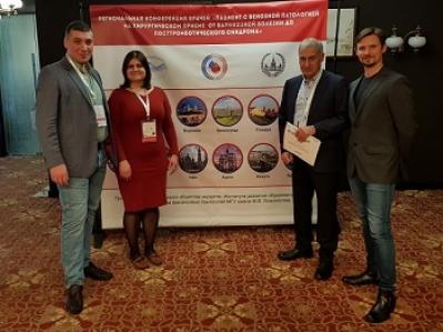 Конференция: «Пациент на хирургическом приеме: от варикозной болезни до ПТФС», Белгород, 17.03.2018.