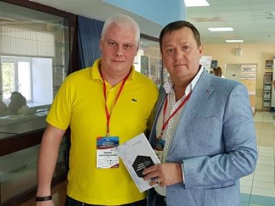 Конференция по современной флебологии: «От инноваций к реальной практике», 11-12 мая 2018 г, Ярославль (День первый).