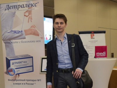 Научно-практический флебологический семинар «Хронический венозный отек», г. Москва, 23 апреля 2015 года